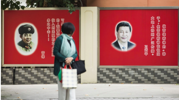 China's Communist Party tries to create a new hero for the masses