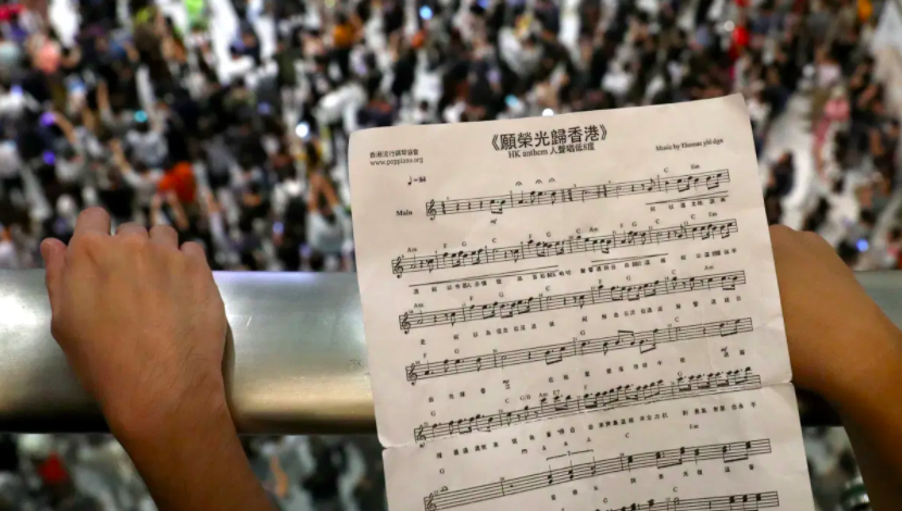 The soundtrack of this year's Hong Kong protests marks a somber turn from the Umbrella Movement