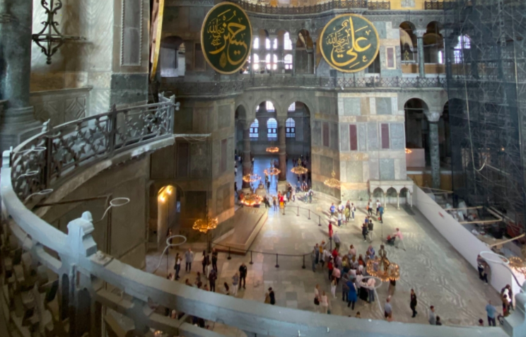 Turkish Official Says Some of Hagia Sophia's Christian Mosaics Will Be Concealed During Prayers