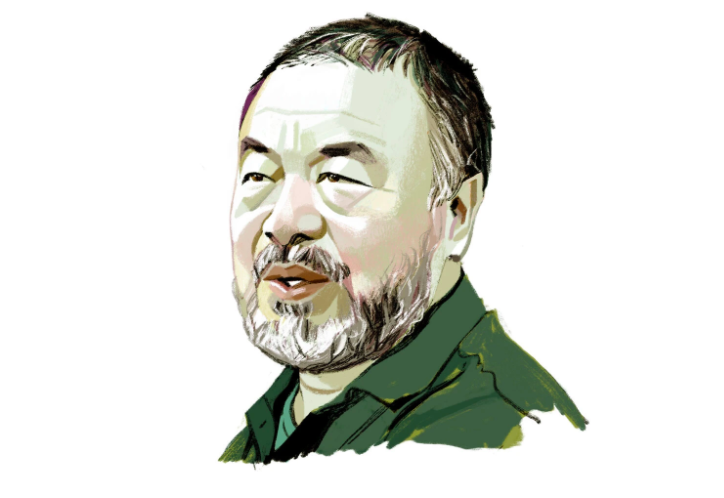 In the Cultural Revolution, Ai Weiwei's Father Burned the Family's Books